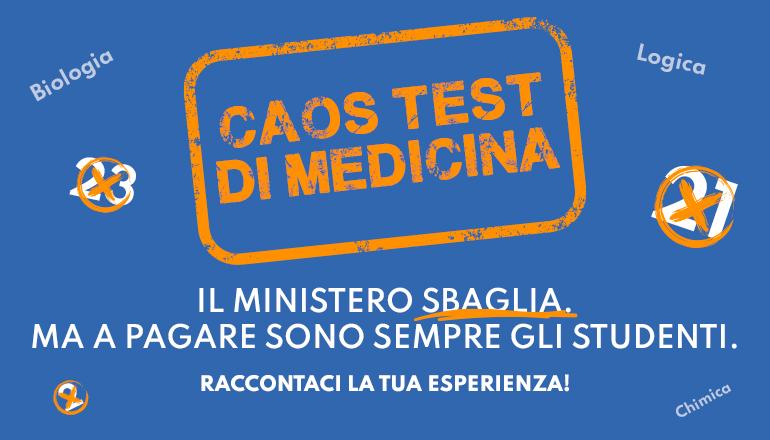 Domande sbagliate al test di Medicina 2021
